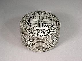 Korean silver-inlaid iron box with butterfly design
