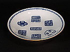 Chinese blue / white overglaze enameled porcelain dish