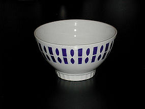 Vintage French Cafe au Lait or Hot Chocolate Bowl
