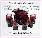 Cambridge Amethyst 7pc Water Set~Ball Jug~6 Tumblers