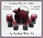 Cambridge Amethyst 7pc Water Set~Ball Jug~6 Tumblers