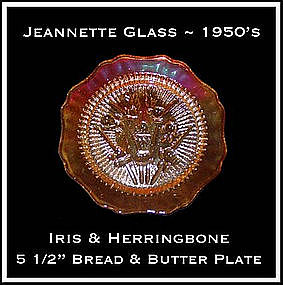 Iris and Herringbone Iridescent Sherbert Plate