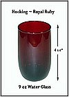 Hocking ~ Royal Ruby ~ 9 oz Water Glass
