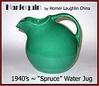 HLC Harlequin Original 1930's Ball Jug/Pitcher