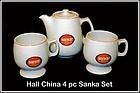 Hall China 3pc Sanka Coffee Set�Pot�2 Ftd Mugs