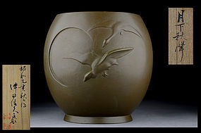 Bronze vase with birds design made by Tsuda Shinobu