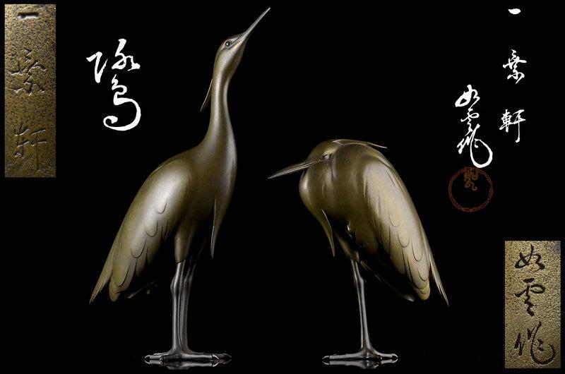 Japanese bronze Heron Okimono made by Oshima Jyoun