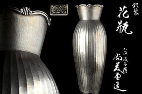 Japanese Silver vase made by Shobidou