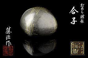 Japanese modern design metal box made by Kiyoharu