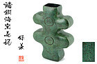 Japanese bronze vase by Nakajima Yasumi 2nd