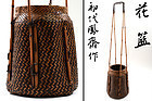 Japanese Bamboo Basket made by Izuka Hosai 2nd