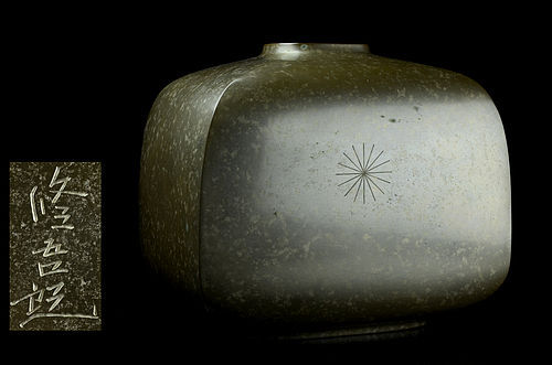 Japanese Bronze vase made by Hasuda Shugoro