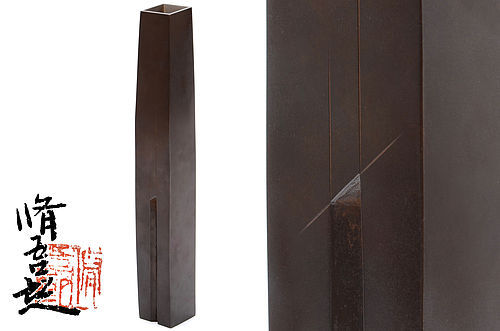 Japanese Bronze Ichirinzashi vase made by Hasuda Shugoro