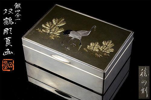 Japanese metal tobacco box made by Tankin company carved by Katsukiyo