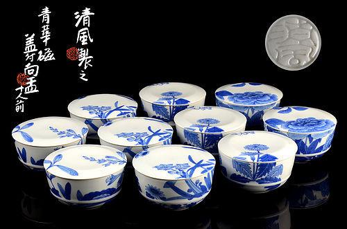 Japanese Ceramic Rice Bowl 10pieces made by Sifu Yohei 4th