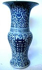 Chinese Antique Blue and White Floral Vase