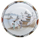 Japanese Set of 4 Noritake Style Porcelain Plates