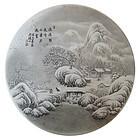 Chinese Snow Scene by Yu Wenxiang