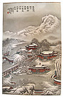 Chinese Porcelain Rectangular Snow Scene Placque