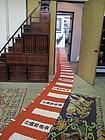 Japanese 66 Foot Long Banner