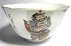 Pair of Chinese Porcelain Bowls with Figures