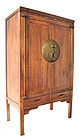 Chinese Cabinet with Large Round Lock