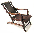 Chinese Antique Moon Viewing Chair