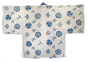 Japanese Antique White and Light Blue Happi