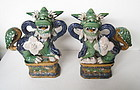 Chinese Pair of Fu Dogs