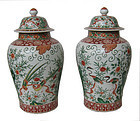 Pair of Chinese  Jars with lids