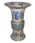 Antique Chinese Rose Canton Vase