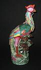 Antique Chinese Porcelain Phoenix
