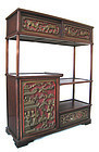 Chinese Antique Display Chest with Carved Panels