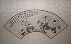 Antique Chinese Fan of Flowers