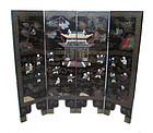 Chinese Small Coromandel Screen with Children