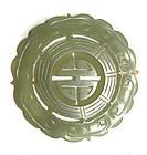 Chinese Jade Medallion with Moving Shou Symbol