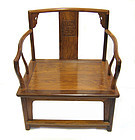 Chinese Huanghauli Low Wide Arm Chair