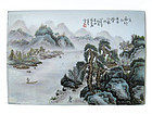 Chinese Painted Porcelain Plaque of Landscape