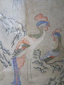 Antique Korean Painting of Sunrise and Phoenixes