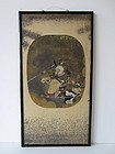 Antique Japanese Panel Tosa Style Portait of Benke