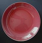 Chinese Antique Monochrome Peach Bloom Glazed Dish