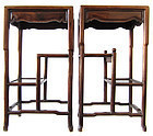 Pair of Chinese Huanghuali Display Stands