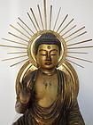 Japanese Antique Seated Gilt Amida Buddha