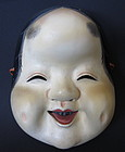 Japanese Antique Okame Noh Mask