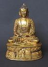 Vintage Chinese Gilt Bronze Buddha