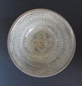 Korean Buncheong Ware Bowl
