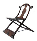 Antique Chinese Hardwood Folding Chair