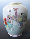 Chinese Porcelain Vase with Figures