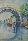Vintage Chinese Watercolor of Riverbank by Yastriez