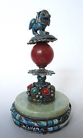 Chinese Antique Silver,  Coral and Jade Hat Finial